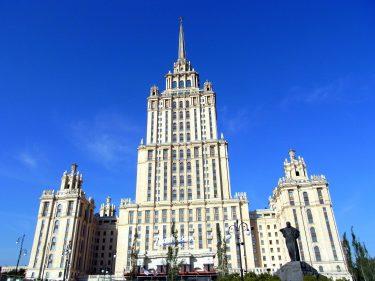 1 Moskau Hotel Radisson R0018863 375x281 - Moskau 2014