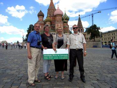 40 Moskau Roter Platz R0020166 375x281 - Moskau 2014