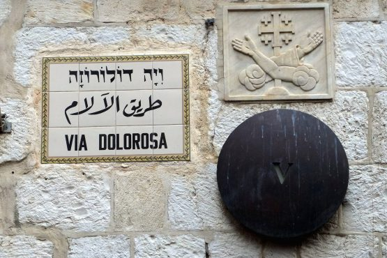 52 Jerusalem Via Dolorosa R0021825 555x370 - Israel 2015
