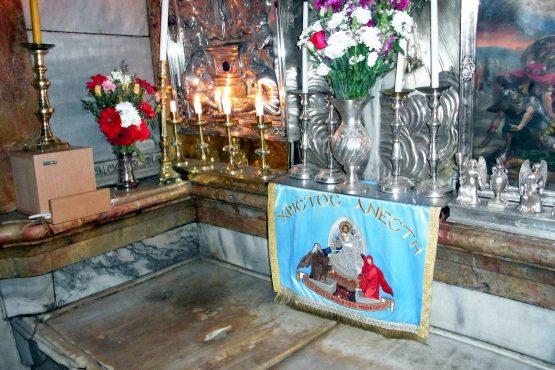56 Jerusalem Grabeskirche Grabkapelle R0021851 555x370 - Israel 2015