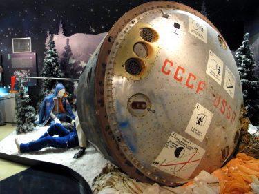 7 Moskau Kosmonautenmuseum R0019105 375x281 - Moskau 2014