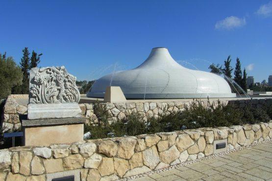 76 Jerusalem Israel Museum Schrein des Buches R0022461 555x370 - Israel 2015